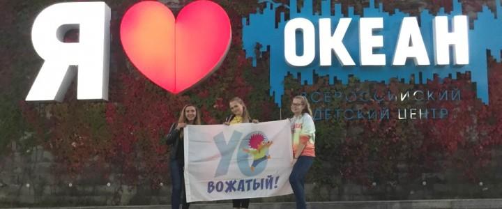 Видеорепортаж Yo-вожатых с V Всероссийского форума студенческих педагогических отрядов
