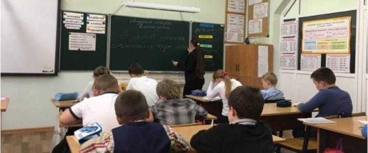 По итогам педагогической практики студентов 5 курса заочной формы обучения кафедры логопедии Института детства
