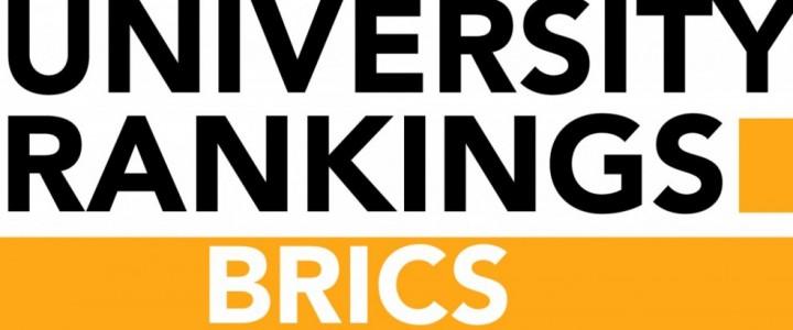 МПГУ в международном рейтинге университетов QS BRICS 2019