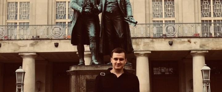 Научная стажировка в Эрфурте