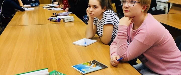Лицеисты узнали об особенностях работы со школьниками