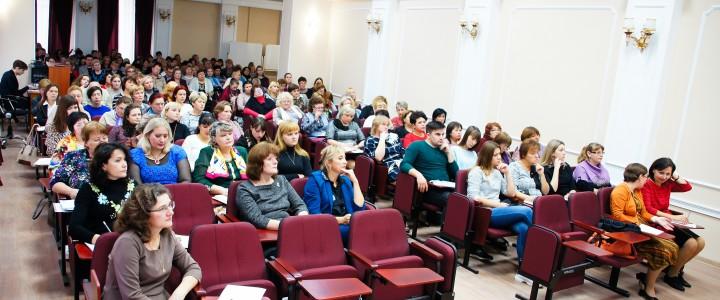Участие во всероссийской конференции в Туле