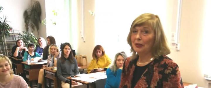 Профессор В.В.Ткачева представила МПГУ на V Международной научно-практической конференции «Научное обеспечение практико-ориентированного сопровождения воспитания и обучения лиц с ограниченными возможностями здоровья»