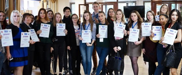Первокурсники Института международного образования приняли участие в программе «Студенческие медиа: молодёжь в действии»