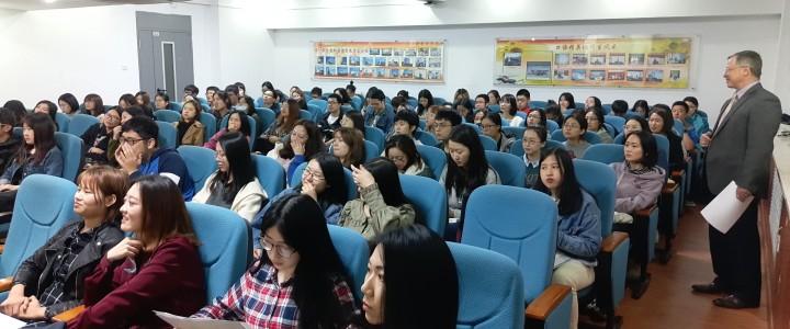 Лекции профессора МПГУ для китайских русистов