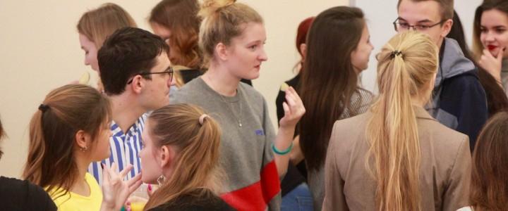 Teambulding в студенческом совете Института иностранных языков