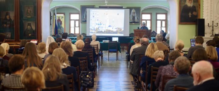 Участие в международной конференции «Троице-Сергиева лавра в истории, культуре и духовной жизни России»