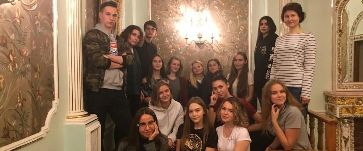 Студенты факультета педагогики и психологии в Центральном Доме Ученых