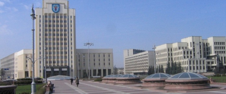Благодарность и поздравление от ректора Белорусского государственного педагогического университета имени Максима Танка