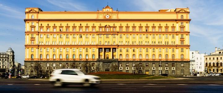 О необходимости контроля над киберпространством заявили в ФСБ