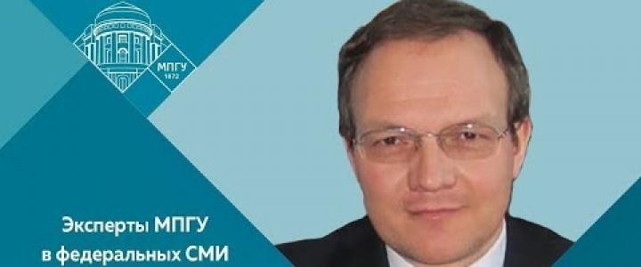 Профессор МПГУ Д.А.Гусев на канале МПГУ. Онлайн-лекция «Устарел ли «основной вопрос» философии?»