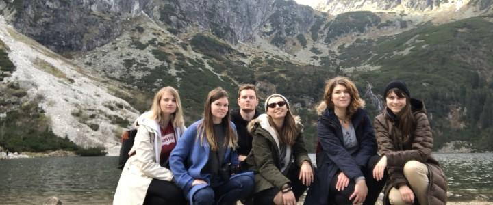 Стартовала программа двойных дипломов для магистрантов ИИЯ в Кракове