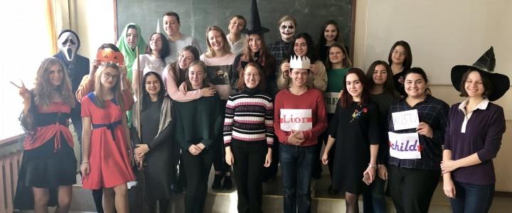 Хэллоуин у студентов Института математики и информатики под руководством преподавателей Института международного образования
