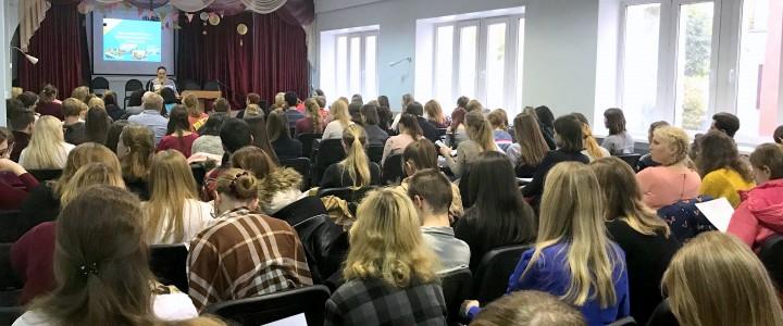 День открытых дверей по программам дополнительного образования на факультете педагогики и психологии