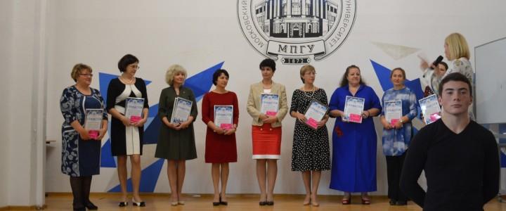 День Учителя в Анапском филиале МПГУ