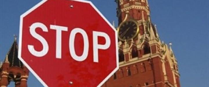 Путин запретил въезд в РФ причастным к экстремизму иностранцам