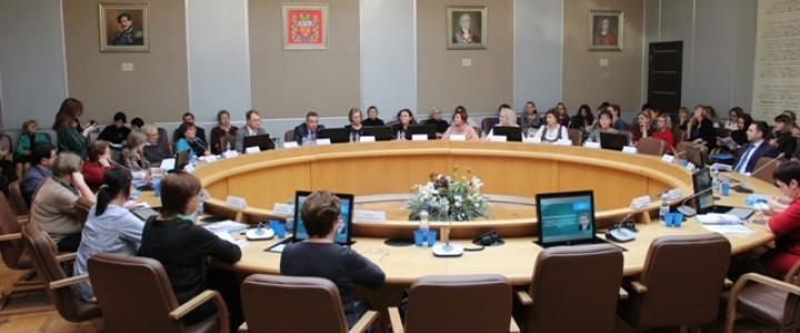 МПГУ стал соорганизатором конференции «Медийно-информационная грамотность современного педагога» в Оренбурге