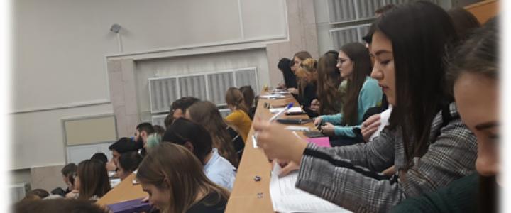 Студенты-юристы об открытой лекции-дискуссии: «Россия и мир: образ будущего»