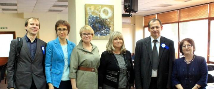 Преподаватели ИСГО приняли участие в международной конференции в Болгарии