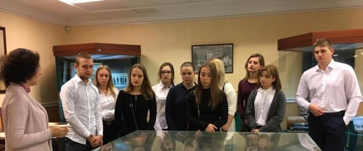 Молодые управленцы познакомились с деятельностью Банка России