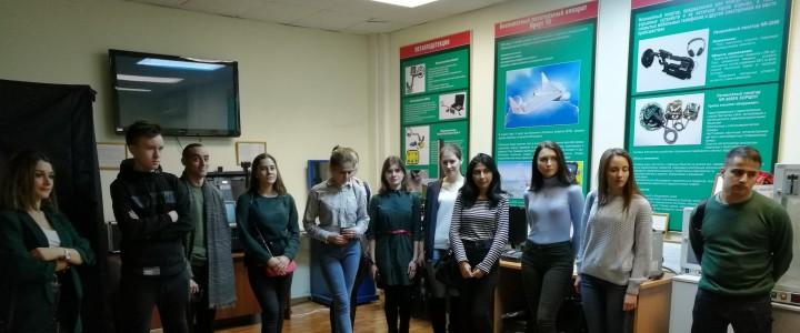 Студенты-юристы в гостях в Московской академии Следственного комитета Российской Федерации