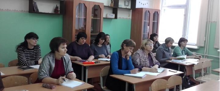 Научно-образовательная площадка. Практический семинар по технологии индивидуального стиля учебной деятельности