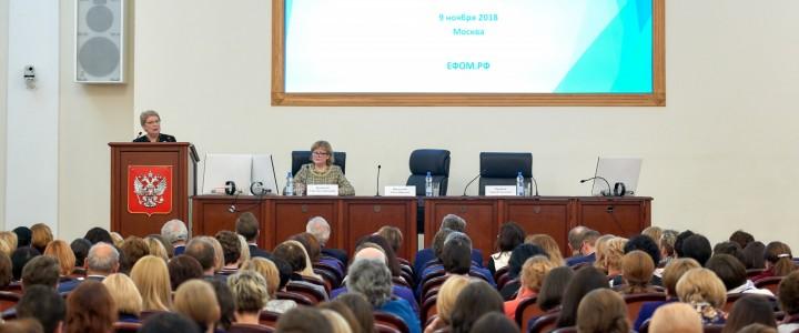 Ректор А.В.Лубков принял участие в конференции, посвященной аттестации учителей