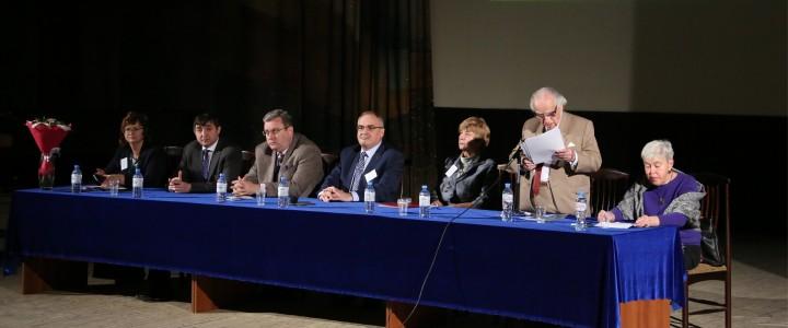 Конференция «Актуальные вопросы лингвистики и лингводидактики: традиции и инновации», посвященная 70-летию Института иностранных языков