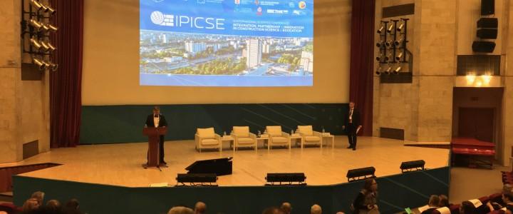 Преподаватели Института иностранных языков на Международной конференции «Интеграция, партнёрство и инновации в сфере строительства и образования» (IPICSE-2018)