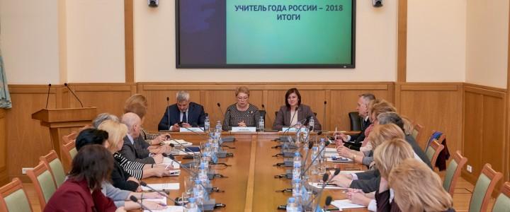 Благодарственное письмо от Министра просвещения Российской Федерации О.Ю.Васильевой