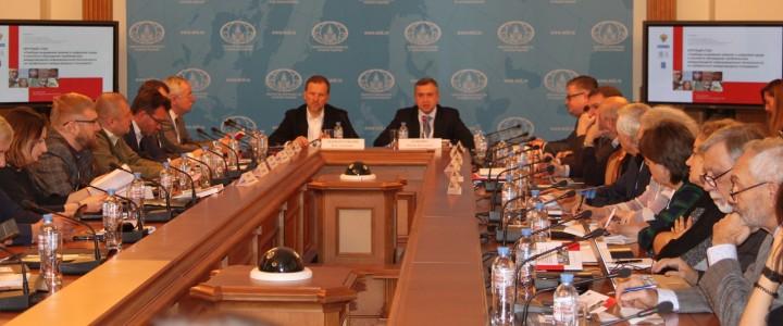 В МИДе Российской Федерации обсуждали проблемы свободы выражения мнений в цифровой среде