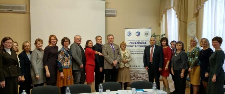 МПГУ реализует проект по продвижению русского языка за рубежом