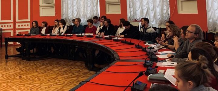 XIX международная научно-практическая конференция «Синтез в русской и мировой художественной культуре»