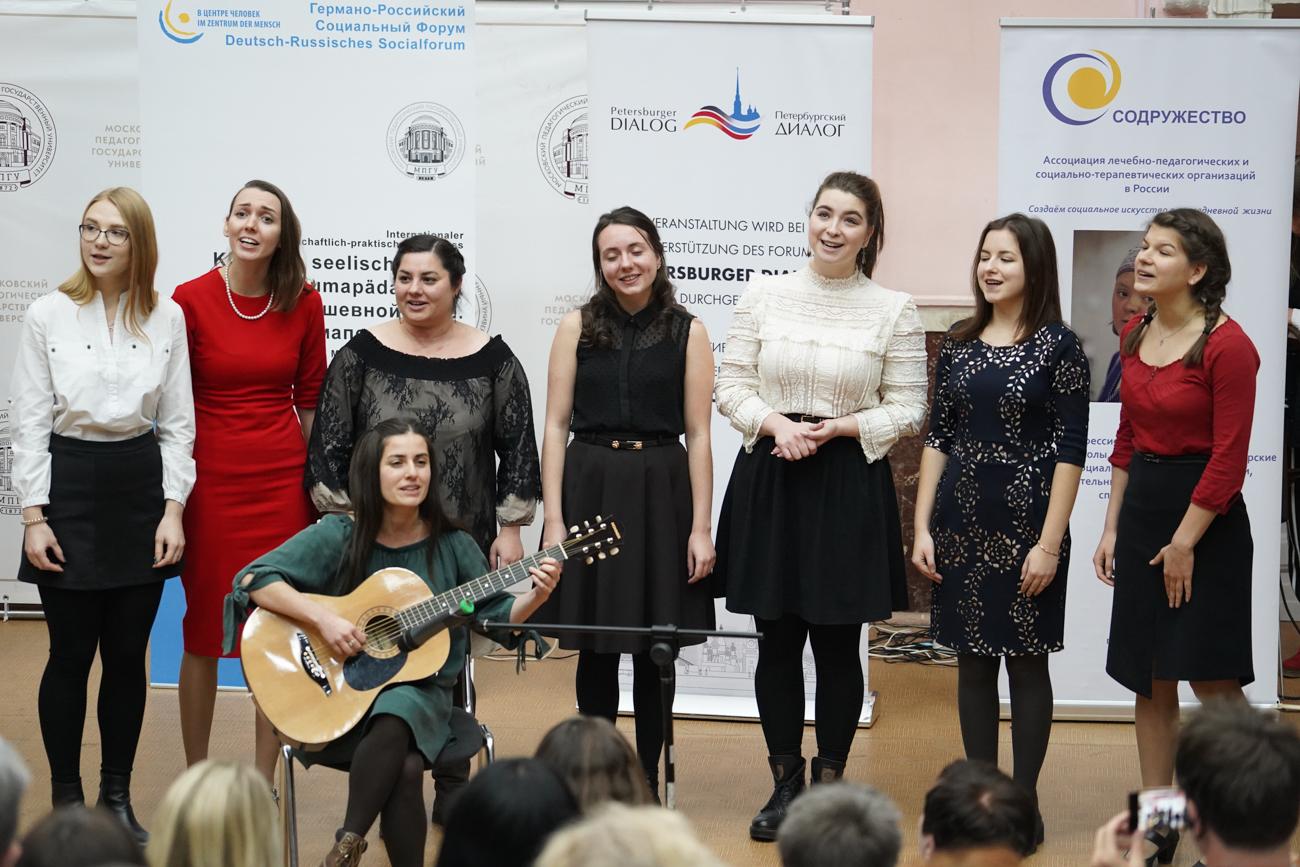 МПГУ стал главным партнером Международного конгресса