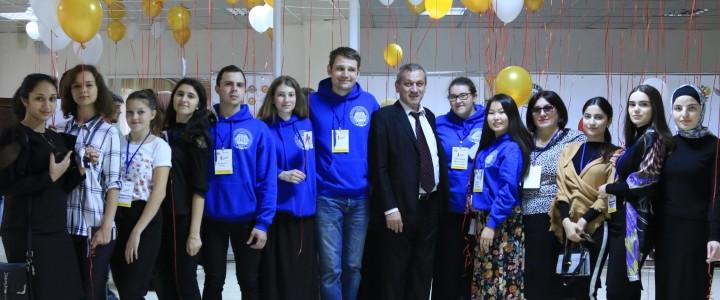 """Педагогический хакатон """"Учителя Будущего"""" в Грозном"""