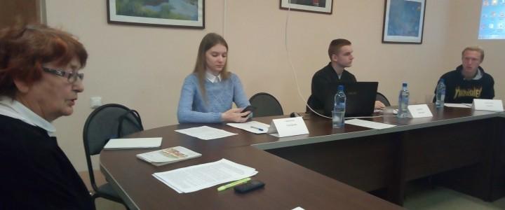 Круглый стол на тему: «Русская смута 1598-1613 года, причины утраты государственности»