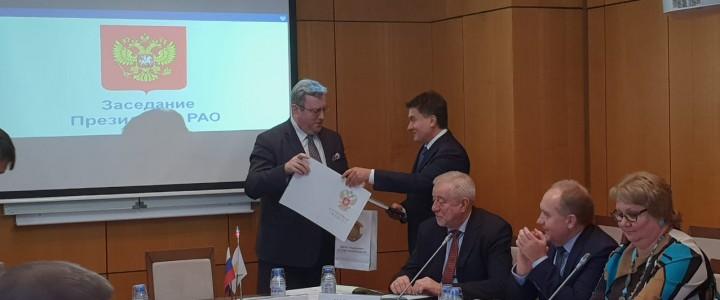 Ректору МПГУ А.В.Лубкову вручили Почетную грамоту на заседании Президиума РАО