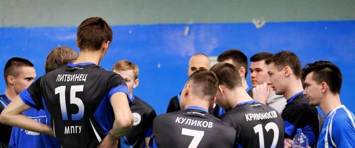 Волевая победа мужской сборной МПГУ по волейболу над командой НИУ ВШЭ
