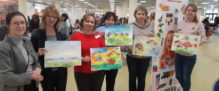 Факультет дошкольной педагогики и психологии на образовательном форуме «Достояние России. Искусство и культура – детям»