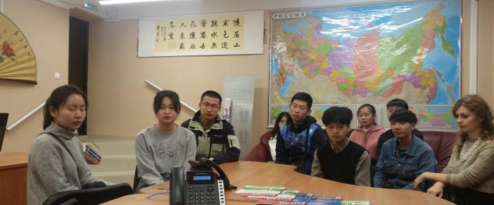 Адаптационные семинары для китайских слушателей