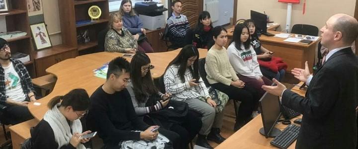 Адаптационный семинар для китайских слушателей