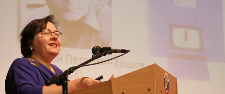 Людмила Леонидовна Босова выступила с пленарным докладом на научно-практической конференции учителей информатики «От школьной информатики к цифровой экономике»