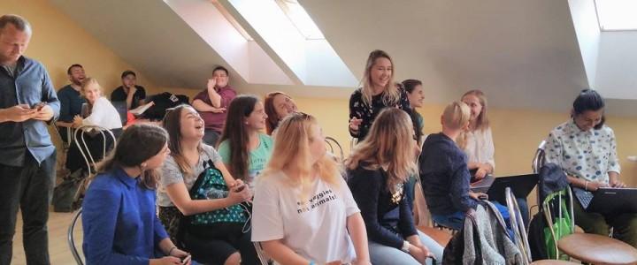 Международная интердисциплинарная конференция «Школа открытого разума» в Польше