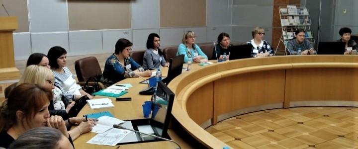 Методисты Оренбурга осваивают медиаобразовательные технологии