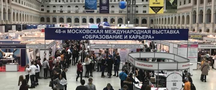 Факультет педагогики и психологии на выставке «Образование и карьера-2018».
