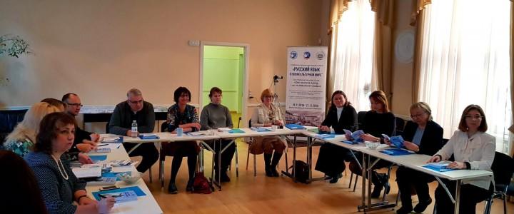 Педагоги МПГУ провели Современную методическую школу «Русский язык в поликультурном мире» в столице Дании Копенгагене