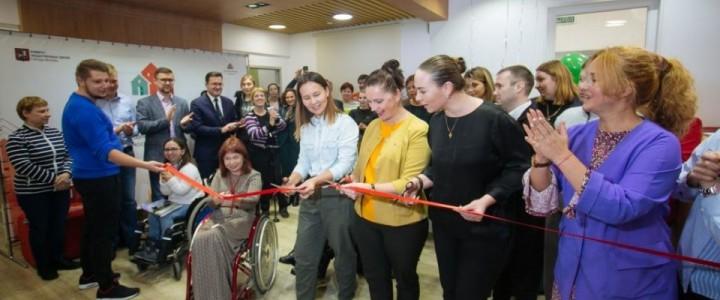 В Москве открылся первый в России Центр защиты прав инвалидов