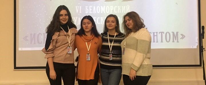 Наши студенты на  VI Беломорском студенческом форуме