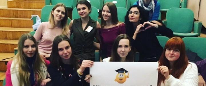 Студентка Института биологии и химии приняла участие в Университетском этапе конкурса Педагогический дебют