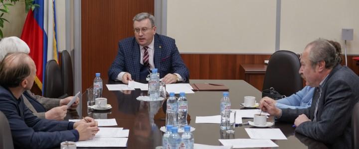 В МПГУ состоялось заседание экспертной комиссии Министерства образования и науки РФ по назначению стипендии имени Дмитрия Сергеевича Лихачева